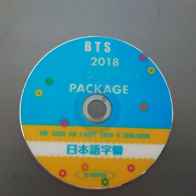 BTS DVD 2018 サマーパッケージ | フリマアプリ ラクマ