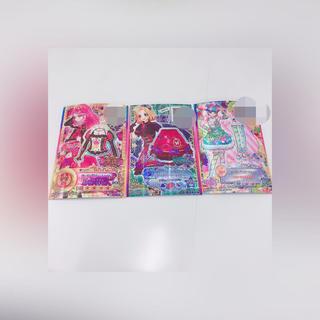 アイカツスターズ(アイカツスターズ!)のアイカツスターズ ブランドカード(カード)