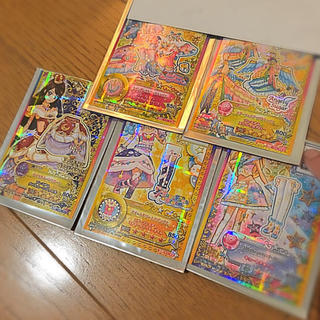 アイカツスターズ(アイカツスターズ!)のアイカツスターズ カード(カード)
