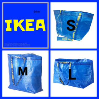 イケア(IKEA)のIKEA  FRAKTA キャリーバッグ  ブルーバッグ SMLセット (エコバッグ)