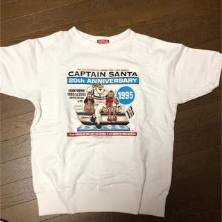 キャプテンサンタ(CAPTAIN SANTA)のキャプテンサンタ20thアニバーサリー(その他)