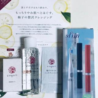 Coyori  コヨリ  4点セット!!(その他)