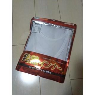 シマムラ(しまむら)の新品未開封/しまむら FIBERHEAT/メンズ 丸首 長袖Tシャツ/白/L (その他)