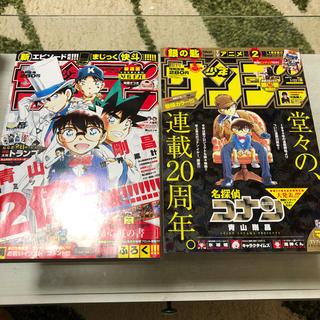 ショウガクカン(小学館)の週刊少年サンデー二冊セット(漫画雑誌)