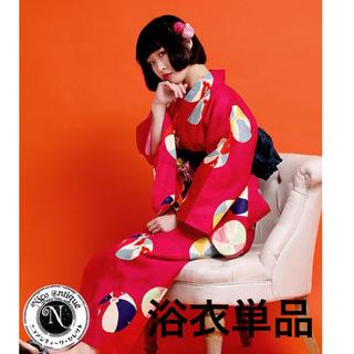 ☆お値下げ☆ニコアンティーク  紙風船 単品浴衣 フリーサイズ(浴衣)