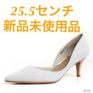 ランダ(RANDA)のRANDA 25.5センチ ライトブルー 水色 春靴 パンプス(ハイヒール/パンプス)