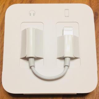 アップル(Apple)の新品 未使用 iPhone 純正 イヤホン 変換アダプター(変圧器/アダプター)