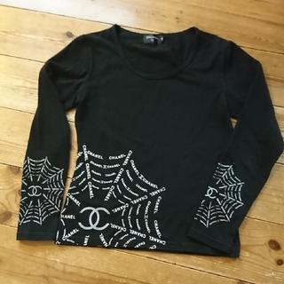 シャネル(CHANEL)のCHANELのロンT(Tシャツ(長袖/七分))