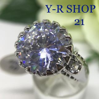 21号★大粒ホワイトサファイアのゴージャスリング★レディース指輪シルバー刻印(リング(指輪))