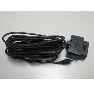 コムテック OBD2接続アダプター OBD2-R3(レーダー探知機)