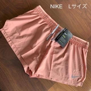 ナイキ(NIKE)のNIKE ショートパンツ  ✿春色✿ Lサイズ(ショートパンツ)