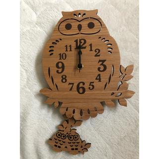 フランフラン(Francfranc)の時計 壁掛け フクロウ(掛時計/柱時計)