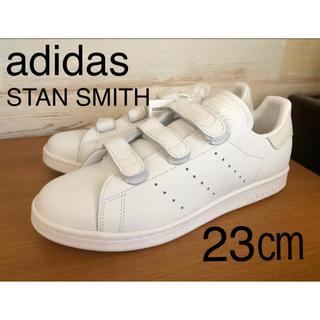 アディダス(adidas)の新品箱付き 23㎝ adidas アディダス スタンスミス STAN SMITH(スニーカー)