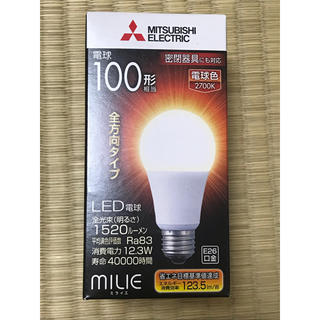 ミツビシデンキ(三菱電機)の『送料無料』MITSUBISHI LED電球 100形 電球色 2700K (蛍光灯/電球)