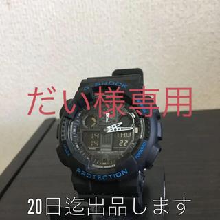 ジーショック(G-SHOCK)のCASIO  G-SHOCK  GA-100  訳あり品(腕時計(デジタル))