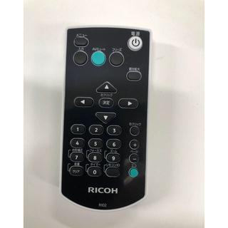 リコー(RICOH)のリコー プロジェクターリモコン R-102(プロジェクター)