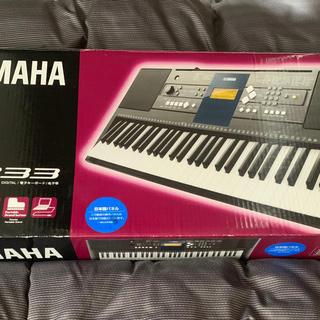 ヤマハ(ヤマハ)のYAMAHA 電子キーボード PSR-E333(キーボード/シンセサイザー)