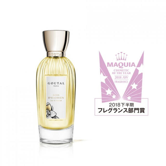 Annick Goutal(アニックグタール)のGOUTAL ANNICK GOUTAL BOIS D'HADRIEN 50ml コスメ/美容の香水(香水(女性用))の商品写真