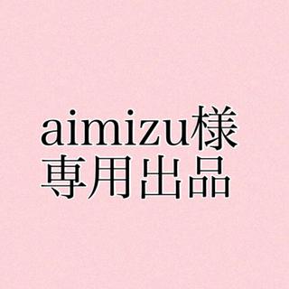アディダス(adidas)のaimizu様  専用出品  キャップ2点セット(帽子)