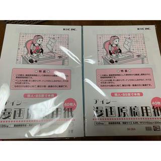 漫画原稿用紙2セット(コミック用品)