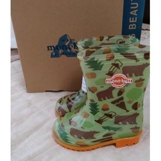 モンベル(mont bell)の新品☆モンベル レインブーツ ベビー13センチ(長靴/レインシューズ)