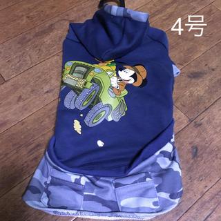 ディズニー(Disney)の新品 犬服 ディズニー 4号(犬)