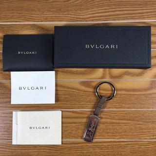 ブルガリ(BVLGARI)のBVLGARI ブルガリ キーホルダー 箱付き(93012783)(キーホルダー)