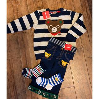 ミキハウス(mikihouse)の新品 ミキハウス セーター パンツ 靴下 セット 90 未使用(ニット)