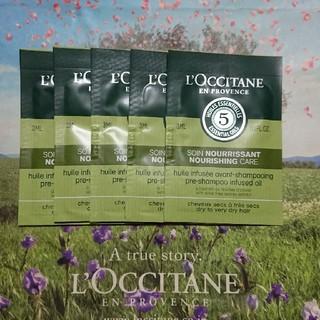 ロクシタン(L'OCCITANE)のミッキー様専用 ロクシタン  インテンシブ プレオイル サンプル 5個セット(スカルプケア)