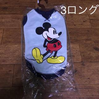 ディズニー(Disney)の犬服 ディズニー(犬)