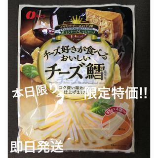 コストコ - 大袋 ✨ チーズ鱈 ☆ 57g×4袋  《新品》