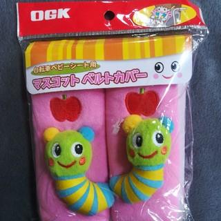 OGK - OGK  ベルトカバー