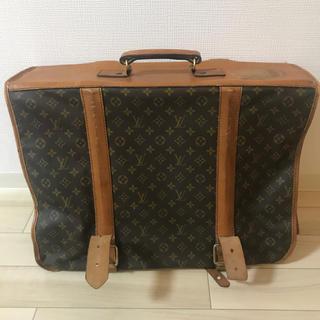 ルイヴィトン(LOUIS VUITTON)の希少 ルイヴィトン  モノグラム  衣装ケース スーツケース トラベルバッグ(トラベルバッグ/スーツケース)