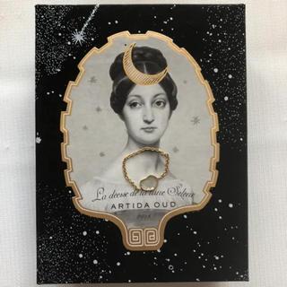 ARTIDA OUD ダイヤモンド リング (リング(指輪))