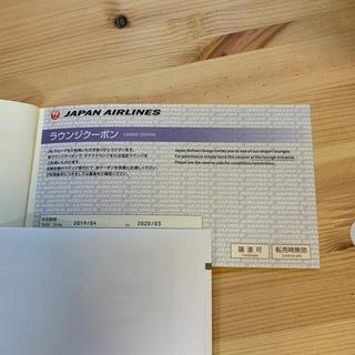 ジャル(ニホンコウクウ)(JAL(日本航空))の★専用★JAL ラウンジクーポン 3枚(その他)