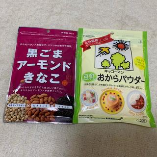 乾燥おから&きなこセット(豆腐/豆製品)