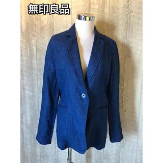 ムジルシリョウヒン(MUJI (無印良品))の無印良品 ジャケット 麻 ブルー 春夏向け(テーラードジャケット)