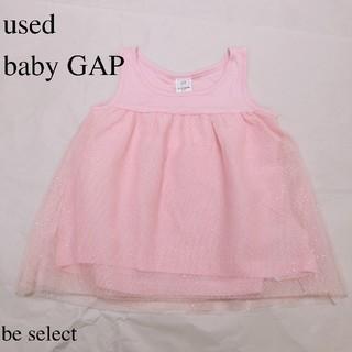 ベビーギャップ(babyGAP)のbaby gap ラメチュールタンクトップ(タンクトップ/キャミソール)