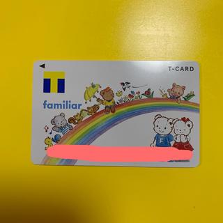 ファミリア(familiar)のファミリアTカード(その他)