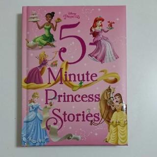 ディズニー(Disney)のDisney プリンセスストーリー 読み聞かせ英語絵本 ハードカバー190ページ(洋書)