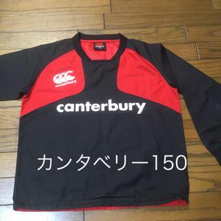 カンタベリー(CANTERBURY)のカンタベリー150(ラグビー)