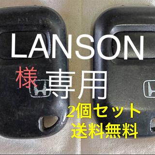 ホンダ(ホンダ)の2個セット ホンダ 1ボタン 1B キーレス (セキュリティ)