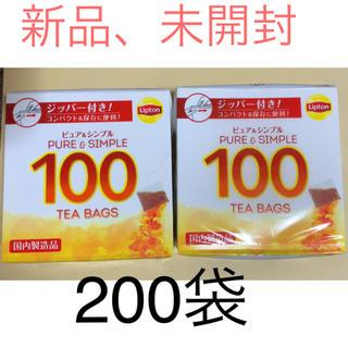 リプトン イエローラベルティーバッグ 100袋×2(茶)