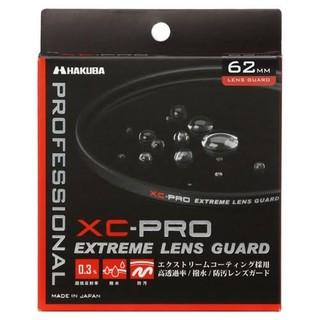 ハクバ(HAKUBA)のHAKUBA 62mm レンズフィルター XC-PRO CF-XCPRLG62(フィルター)