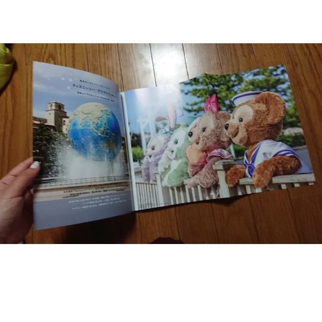 Disney(ディズニー)の2019 ディズニーシー ガイドブック エンタメ/ホビーの本(その他)の商品写真