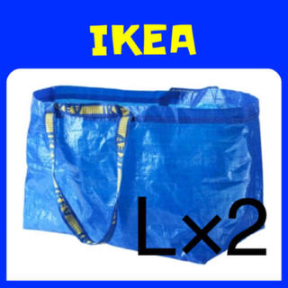 イケア(IKEA)のIKEA FRAKTA キャリーバッグ  ブルーバッグ L×2枚(エコバッグ)