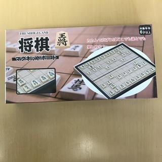 マグネット将棋(囲碁/将棋)