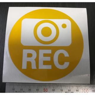 37様専用 直径10cm反射切抜ステッカー黄色(セキュリティ)