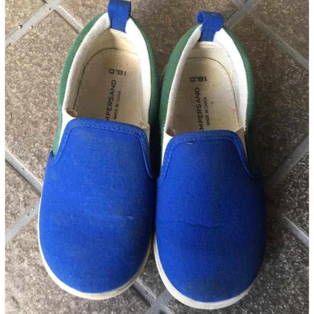 ampersand(アンパサンド)のアンパサンド スニーカー 18 キッズ/ベビー/マタニティのキッズ靴/シューズ (15cm~)(スニーカー)の商品写真