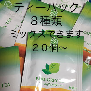 アールグレイティー  ティーパック ホワイトノーブル(茶)